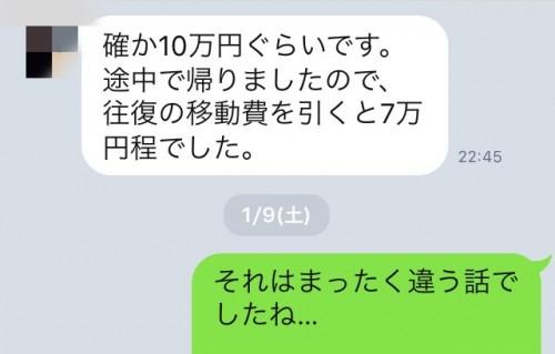 S__4194322