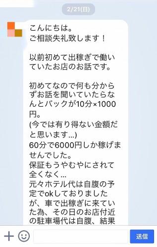 S__4603916
