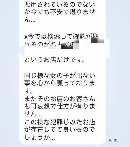 S__4603918