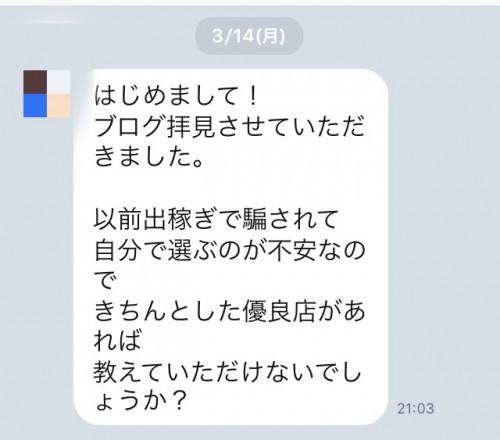 S__4988958