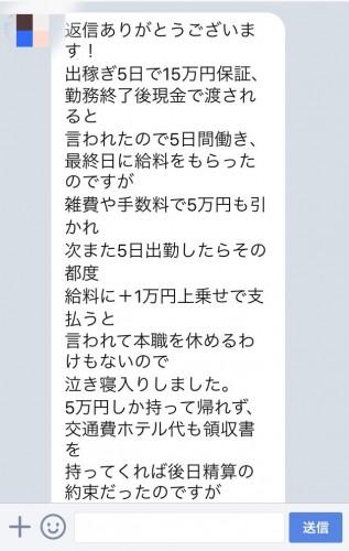 S__4988959