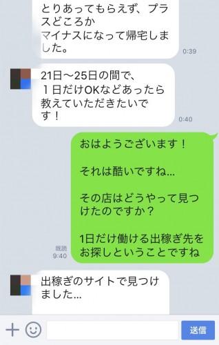 S__4988960